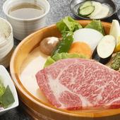 小形牧場牛石焼ロースステーキ(200g)