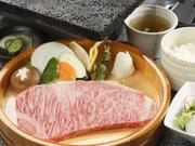 牛肉料理 味心