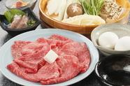 『小形牧場牛 すき焼きコース』