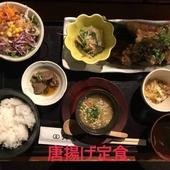 選べる3種唐揚げ定食
