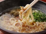 """""""一度食べたら病み付き必至!大阪発の極うまグルメ""""かすうどん"""