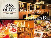 女子会×チーズフォンデュ食べ放題 OLIVE 渋谷店
