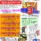コース料理プラス1500円でお得な飲み放題もOK