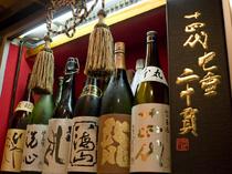 入手困難な日本酒も用意してございます