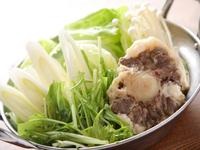 牛テールのダシとコクが出た鍋は、野菜もおいしくいただけます。