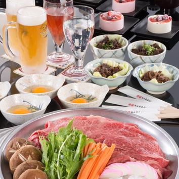 宴会プラン 松阪牛まるよし鍋コース