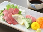 新鮮だから食べられる『牛タン刺』