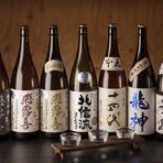 日本酒 各種揃えています