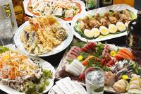 お好きな料理をたっぷりと『大皿コース』