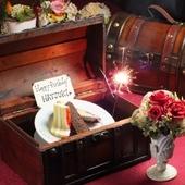 誕生日・記念日に大人気の宝箱デザートでサプライズ