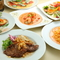 イタリアンが中心の料理は食べやすく話もはずみます