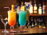 お酒をたっぷり楽しめる『2時間飲み放題コース』