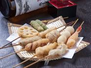 素材の風味が楽しめる 『おまかせ串カツ盛り合わせ 10本盛り』