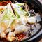 体が温まる『タラの漢方薬膳鍋』