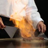 目の前で焼き上げる美味しい鉄板焼