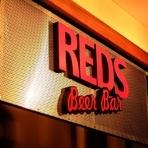 American Beer Bar REDS