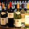 ボトルワイン ¥2000~