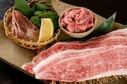 豚タン塩/和牛カルビ/ホルモン/若どり/焼野菜/ごはん (お2人様用 お肉460g) 会員価格3000円