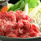 竹原牛の美味しさを味わい尽くす『竹原牛のしゃぶしゃぶ』