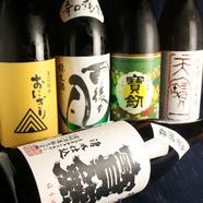蔵元さん入魂の広島 地酒