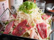 山形牛と新鮮野菜をたっぷり使用『牛肉とホルモンのちりとり鍋』