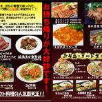 10月のおすすめ!中華風ローストビーフ丼