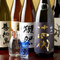 この道15年の利き酒師が厳選した日本酒とうまい飯