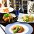 酒肴吟味 これから ~日本酒・鮮魚と洋食の居酒屋~