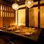 個室和風ダイニング 桂 渋谷