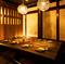 【プライベート空間】様々なニーズに対応出来る個室を完備