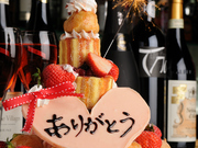 Bar Dining ARELY~アーリー~
