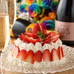 記念日や誕生日に。豪華なデザートプレートをプレゼント!