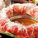 【『肉炊き鍋しゃぶしゃぶ食べ放題コース』2時間飲放題付き5480円⇒3980円