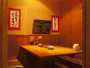 個室居酒屋 『とり地蔵』 岡山柳町店