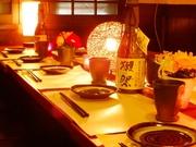 個室だいにんぐ粋 和食と和牛の個室居酒屋 粋 蒲田店