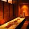 接待やお祝いの席などに、落ち着いた雰囲気の個室をどうぞ