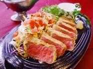 牛かつコース<ランチ・ディナー共通>
