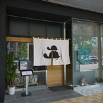 高岡駅から徒歩5分、夕方5時30分から営業中