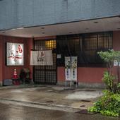 砺波駅から徒歩3分。落ち着きのある玄関が目印です