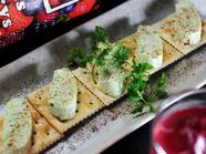 夏に向けてつくられるオリジナル料理『自家製枝豆チーズ』