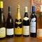 世界的なソムリエ田崎真也氏がワインをセレクトしています