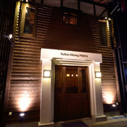 元々『蔵』だった建物を一からリノベーション! 店内も落ち着いた照明でゆったりどうぞ。。。
