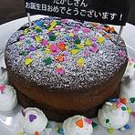 花火とメッセージ付ケーキでサプライズ!