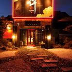 昨年12月にオープンした店です。和洋中、お酒に合う料理を店主が一品一品心をこめてつくります。お客さんに家のようにくつろいでいただける雰囲気と、コミュニケーションを大切にしています。