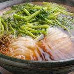 2種の味わいが楽しめる『相並(アイナメ)の梅干し鍋』