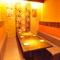 銀座駅2分 大切な食事や接待には、個室の利用がおすすめ。