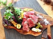 【月5頭出荷限定】島根県産 黒毛和牛 かつべ牛のグリル