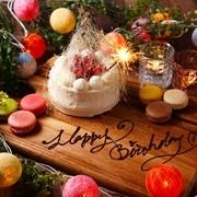 誕生日・記念日・歓送迎会にサプライズプレート贈呈