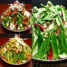 4種類の味より好みを選べる『もつ鍋』 その日の人数で選べる3つの鍋の大きさを用意しております。