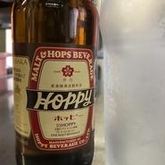 ホッピー社がホッピー発売55周年を記念して開発した、麦芽100%のプレミアムホッピー。お飲みになったお客様の誰もが「あっ、これは旨いね。」と即座におっしゃいます。これこそがホッピー、これぞホッピー。もう普通のホッピーには戻れないかもね…。